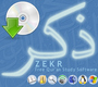 Download from Zekr.org website